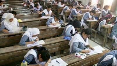 پنجاب بھر میں کل 29 جولائی سے میٹرک کے سالانہ امتحانات شروع ہونگے