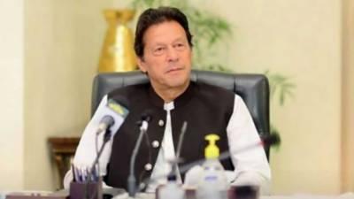 ہم میں اور اپوزیشن میں نظریے کا فرق ہے,ہم نظریے پر کھڑے رہے تو کبھی ناکام نہیں ہوں گے: عمران خان