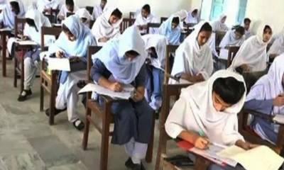 سکھر:انٹر کے امتحانات کا سلسلہ جاری