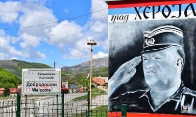 سربوں کا بوسنیائی مسلمانوں کی نسل کشی کو ماننے سے ایک بار پھر انکار