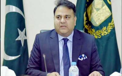 بلوچستان پیکیج سے خطے کی 70سالہ محرومیوں کا خاتمہ ہوگا، فواد چوہدری