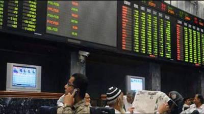 پاکستان اسٹاک مارکیٹ جمعرات کو بھی مندی کی لپیٹ میں رہی