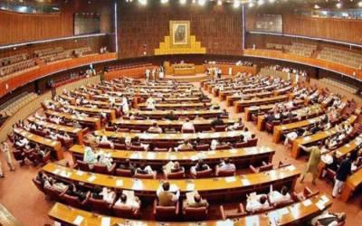 قومی اسمبلی کا اجلاس آج شام چار بجے ہوگا