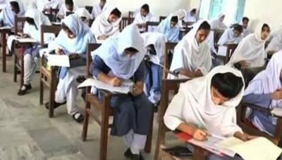 ملتان : میڑک امتحانات کا آج سے آغاز , ایک لاکھ 33 ہزار طلبہ شریک ہونگے
