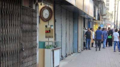 کراچی:مکمل لاک ڈاؤن ہو گا یا نہیں؟ فیصلہ آج
