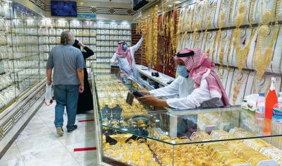 سعودی عرب، سونے کے نرخوں میں اضافہ