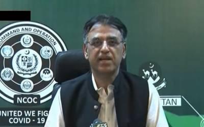 این سی او سی اجلاس میں کراچی میں کورونا بگڑتی کی صورتحال کا جائزہ