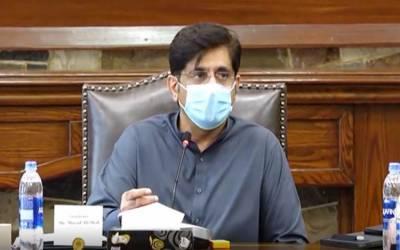 حکومت سندھ کا صوبے بھر میں31 جولائی سے8 اگست تک مکمل لاک ڈاون کا اعلان