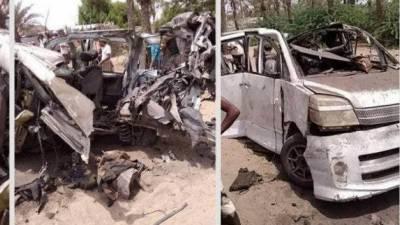 یمن میں مسافر بس بارودی سرنگ سے ٹکرا گئی، 4 افراد ہلاک 11،زخمی