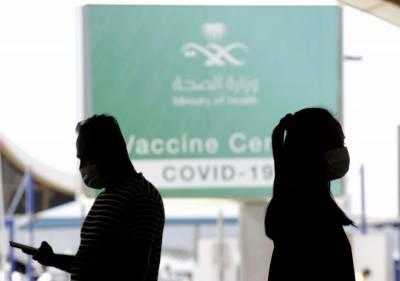 کورونا مریض صحت یابی کے 10دن بعد ویکسین لگواسکتے ہیں،سعودی عرب