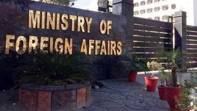 پاکستان افغان امن عمل میں سہولت کاری کے لئے ٹرائیکا پلس کو ایک اہم فورم سمجھتا ہے. دفتر خارجہ