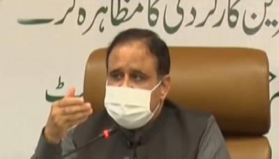 انتظامی امور کی کارکردگی کو بہتربنانا ترجیح ہے، عید پر صفائی کا چیلنج پورا کر کے دکھایا، وزیر اعلی پنجاب
