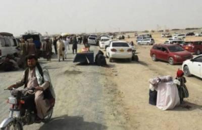 افغانستان کے 3 بڑے شہروں میں طالبان داخل
