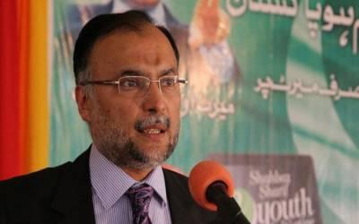 مسلم لیگ ن کے سینئر رہنما احسن اقبال کا کورونا ٹیسٹ پھر مثبت آگیا