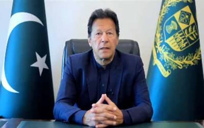 وزیر اعظم عمران خان آج عوام سے براہ راست گفتگو کریں گے