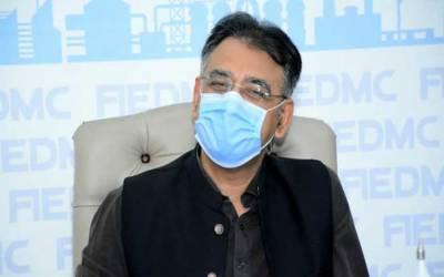 پاکستان میں 3 کروڑ سے زائد افراد کو ویکسین لگ گئی:اسد عمر