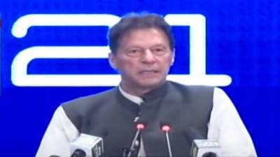 40 فیصدآبادی کو غربت سے نکالنا میرا وژن ہے، قانون کی بالادستی سے ہی ملک میں بڑے پیمانے پر تبدیلی آئے گی. عمران خان