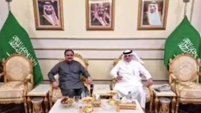 سعودی سرمایہ کاروں کو ہر ممکن سہولتیں دینگے، کاروبار میں بے پناہ آسانیاں پیدا کی ہیں.وزیر اعلیٰ پنجاب سردار عثمان بزدار