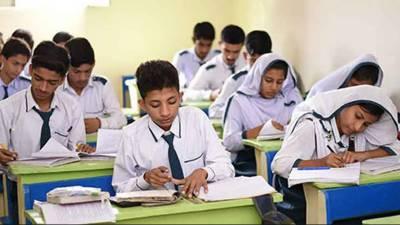 پنجاب بھر کے تمام سرکاری اور نجی تعلیمی ادارے طویل کورونا اور موسم گرما کی چھٹیوں کے بعد کھل گئے
