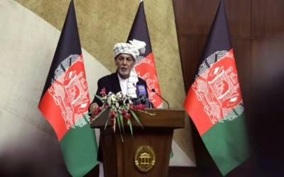 افغانستان: صدر اشرف غنی نے ملکی صورتحال کا ذمہ دار امریکہ کو قرار دیدیا