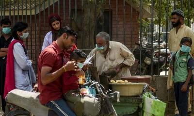 پنجاب میں آج سے لاک ڈاؤن کی پابندیاں سخت، حکم نامہ جاری