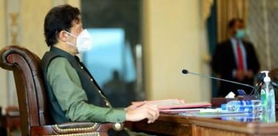 وزیر اعظم عمران خان کی زیر صدارت وفاقی کابینہ کا اجلاس آج ہو گا