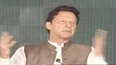 ملک کی ترقی کیلئے ہم سب کو متحد ہوکر کام کرناہوگا. عمران خان