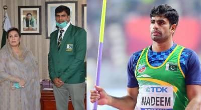 ٹوکیو اولمپکس: پاکستان کے ارشدندیم نے میڈل راؤنڈ کیلئے کوالیفائی کر لیا