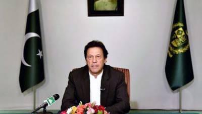وزیراعظم عمران خان نے عرب پارلیمنٹ سے خطاب کی دعوت قبول کر لی