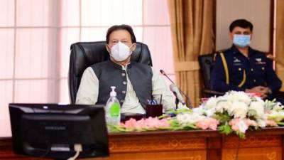 وزیراعظم کا سندھ میں وفاقی اداروں کے ذریعے ایکشن پلان شروع کرنے کا فیصلہ