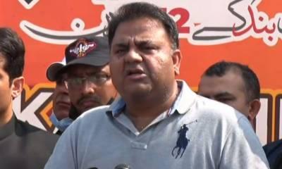 کشمیر پاکستان کا حصہ ہے اور ہماری رگوں میں ایک ہی خون دوڑتا ہے: فواد چوہدری
