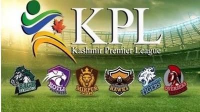 کشمیر پریمیئر لیگ کی افتتاحی تقریب کل مظفرآباد سپورٹس سٹیڈیم نڑول میں ہوگی