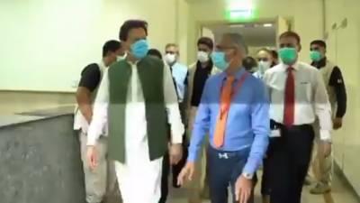 وزیراعظم عمران خان نے دورہ پشاور پر شوکت خانم کینسر اسپتال کے نئے آپریٹنگ روم اور آئی سی یو کا افتتاح کردیا