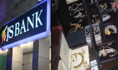 کراچی: جے ایس بینک کے ملازمین نے اپنے ہی بینک کو 75 کروڑ کا چونا لگا دیا