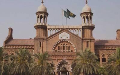 لاہور ہائیکورٹ کا قومی پرچم کی حرمت کے حوالے سے قوائد و ضوابط پر مبنی فیصلہ جاری