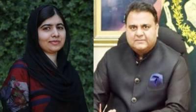ملالہ کا فواد چودھری سے رابطہ، افغانستان میں خواتین کے حقوق پر عالمی تحفظات پر گفتگو