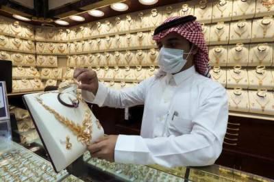 سعودی گولڈ مارکیٹ میں سونے کے نرخوں میں اضافہ