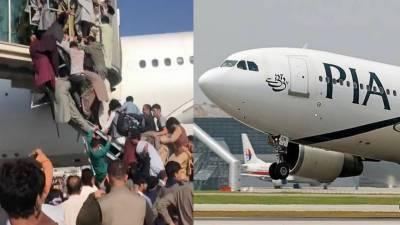 کابل ائیرپورٹ پر سکیورٹی کی غیر یقینی صورتحال، پی آئی اے کا کابل آپریشن معطل