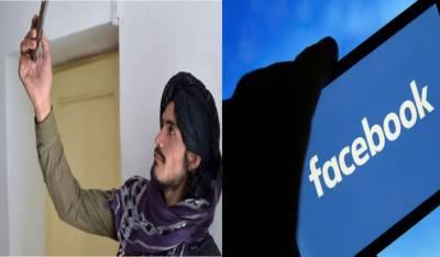 فیس بک نے افغان طالبان اور ان کی حمایت سے متعلقہ تمام مواد پر پر پابندی لگادی