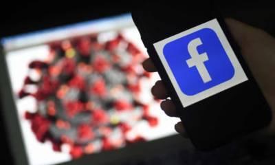 کووڈ ویکسینز کے خلاف گمراہ کن مواد پھیلانے والے تین ہزار فیس بک اکاﺅنٹس پر پابندی