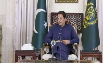 آپ کا وزیر اعظم آپ کے ساتھ، عمران خان اتوار کو عوام سے براہِ راست بات کریں گے
