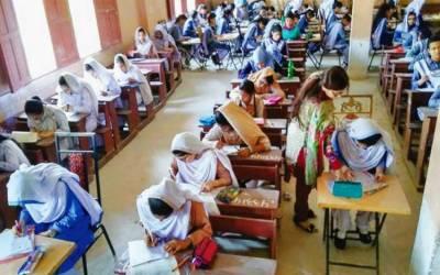 کراچی: انٹرمیڈیٹ کے سالانہ امتحانات کے دوسرے مرحلے کا سلسلہ جاری