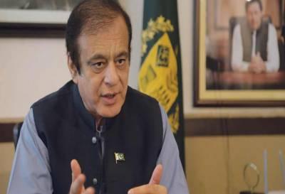 ٹیکنالوجی کی مدد سے پاکستان کو ترقی یافتہ ملک بنا سکتے ہیں: شبلی فراز