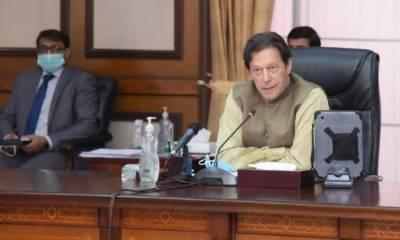 وزیراعظم نے سیاسی اور حکومتی امور پر اہم اجلاس طلب کر لیا