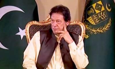 سید علی گیلانی کے اہلِ خانہ پر مقدمہ بازی مودی حکومت کا شرمناک اقدام ہے:وزیر اعظم