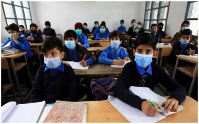 ملک بھر میں 30 ستمبر تک تعلیمی اداروں کی بندش کی خبر بے بنیاد ہے:این سی او سی
