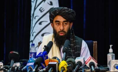 طالبان نے افغانستان کے معاملات میں پاکستان کی مداخلت کی تردید کردی