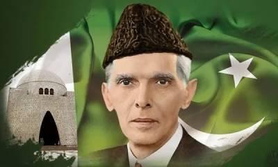 بابائے قوم قائداعظم محمد علی جناحؒ کی 73ویں برسی