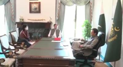 وزیراعظم سے معاون خصوصی برائے تخفیف غربت ڈاکٹر ثانیہ نشتر کی ملاقات