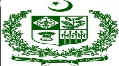 حکومت کا ارکان پارلیمنٹ کی تنخواہوں میں 10 فیصد اضافے کا فیصلہ